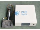 聚能式口罩超声波点焊机(可定制)
