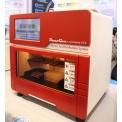 德諾傑億-病毒全自动核酸提取纯化仪-Lunample X72