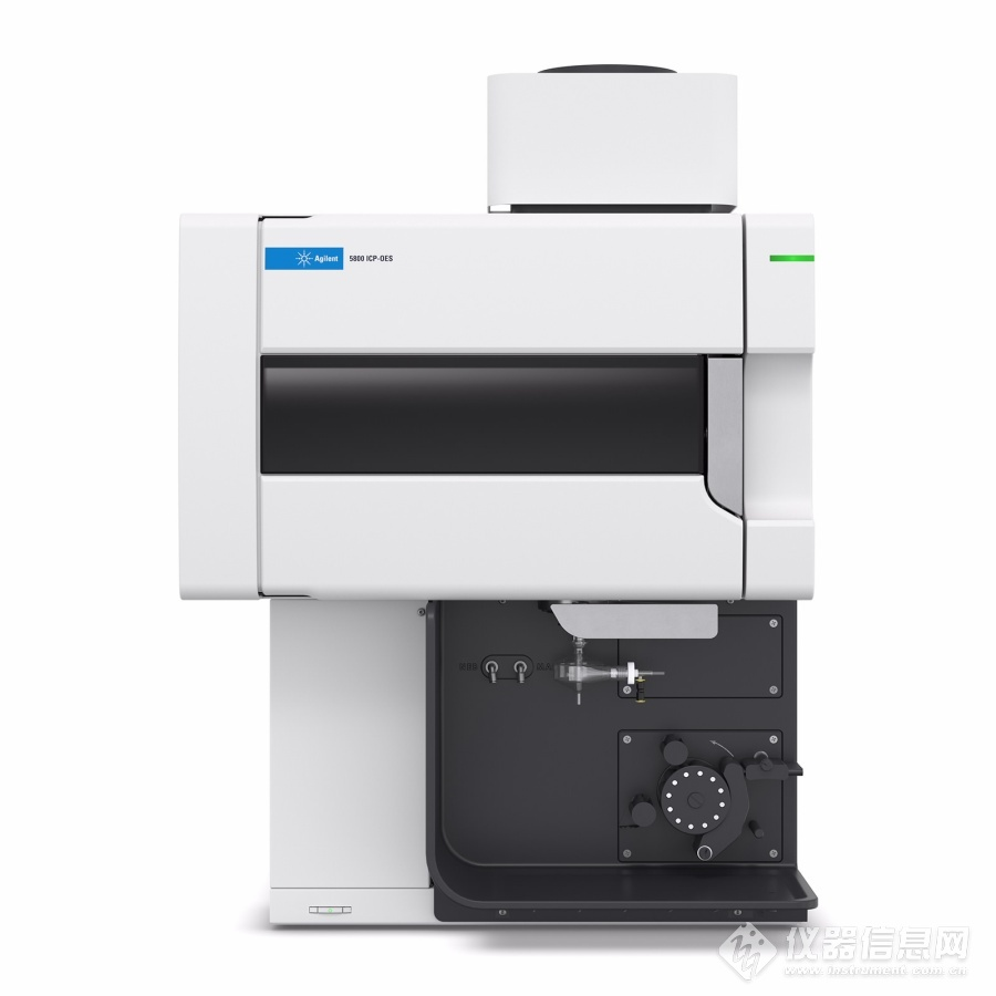 2 Agilent 5800 ICP-OES.png
