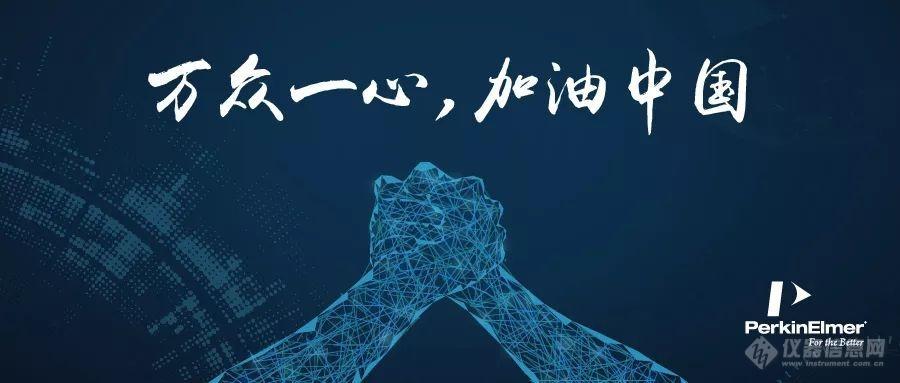 WeChat Image_20200203193327.jpg