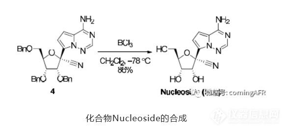 化合物Nucleoside的合成.png