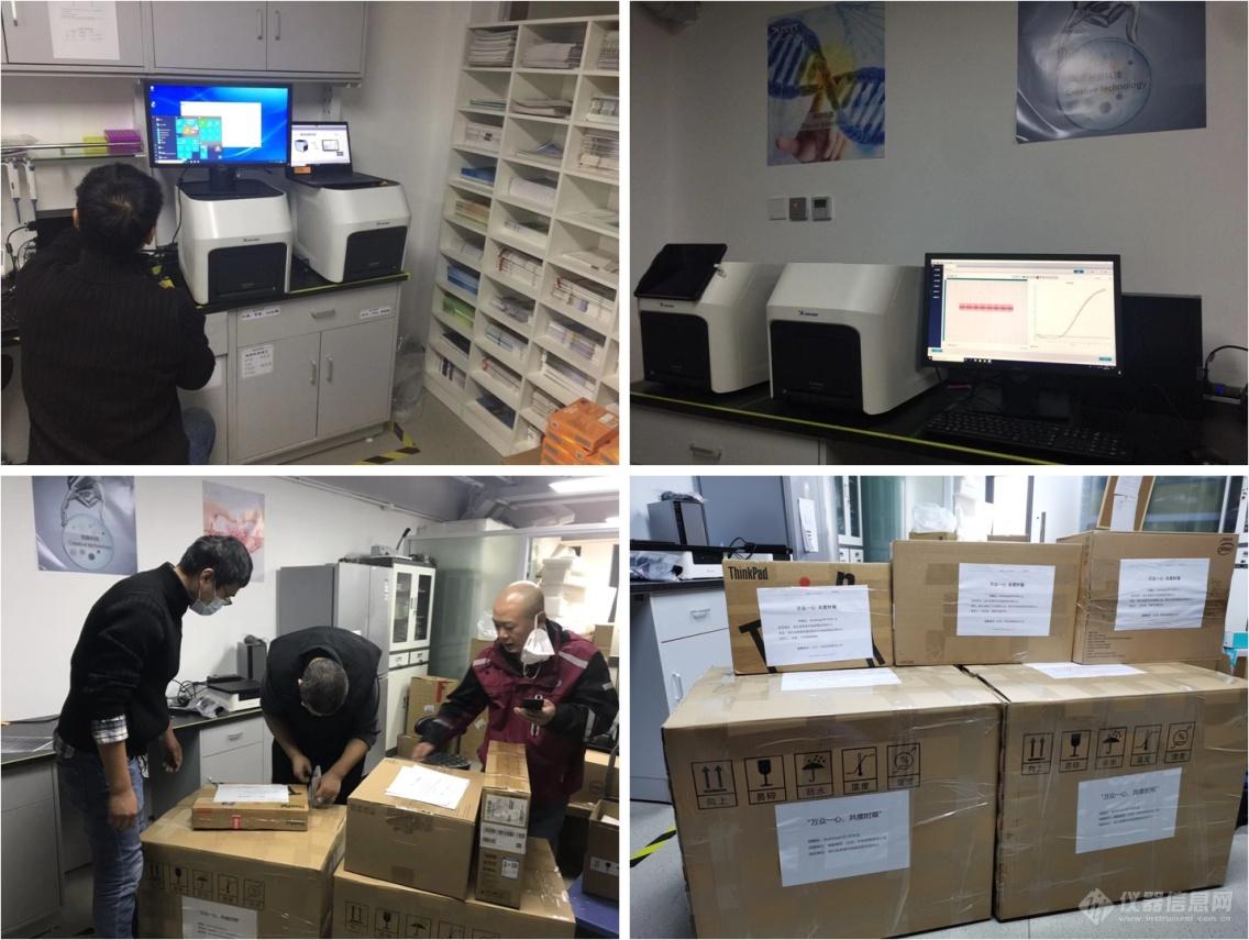 1月26日,�膳_Archimed�晒舛�量PCR已�奔赴一�.png