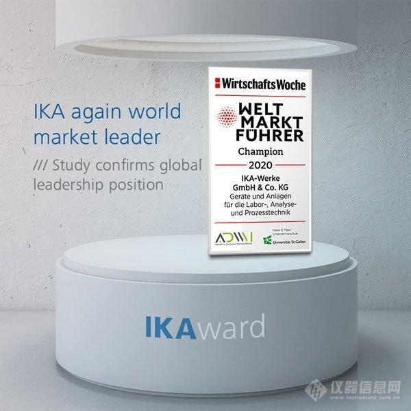 202001_world_market_leader_EN_800x800.jpg