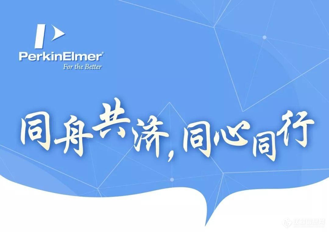 WeChat Image_20200207201051.jpg
