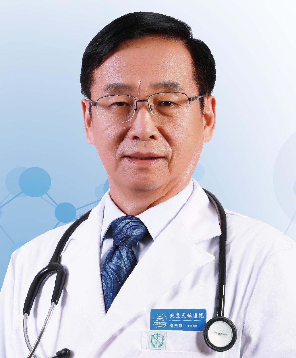 1997年4月在东京大学医学科学研究所任研究员,2001年8月至今任首都医科大学北京天坛医院实验诊断中心主任,主任医师,教授,博士生导师,兼任北京航空航天大学博士生导师。2003年,康熙雄作为北京市疾控中心临床诊断组组长,参与SARS疫情防控全过程。