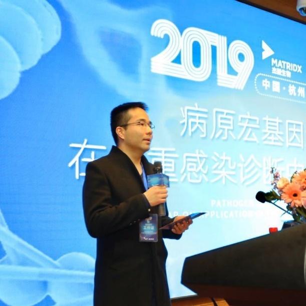 博士,杭州杰毅生物技术有限公司首席医学官,2008年获得南京大学生物技术学士学位,2013年获得美国范德比尔特大学(Vanderbilt University)生物科学博士学位。共有8篇论文发表在PLoS Biology,PNAS等期刊,第一作者或并列第一作者论文的累计影响因子达40。主要从事自动化新型病原体分子诊断技术和产品的开发。