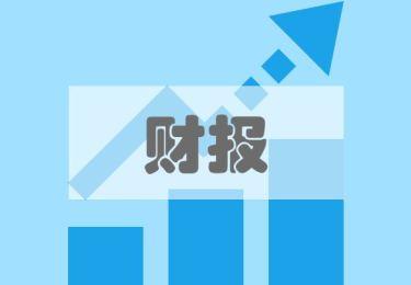 广电计量2019年营收15.88亿 净利1.69亿增长38.95%