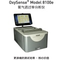 Systech illinois 站在�Ρ�之上8100e