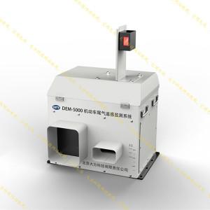 全激光机动车尾气遥感在线监测系统