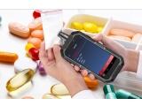 鑒知技術 手持拉曼 RS6000D 藥品快速鑒別儀
