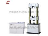 辰达微机控制电液伺服液压式万能试验机WAW-600E