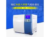 SP-7820型气相色谱仪