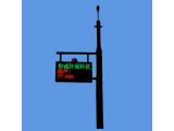 环境噪声自动监测系统