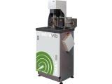 高级动态热机械分析仪