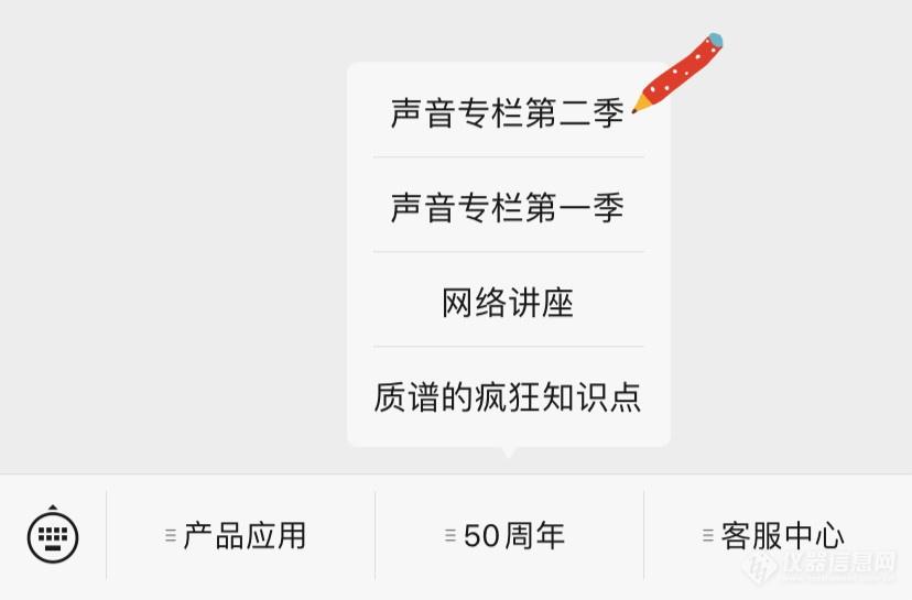 WeChat Image_20200305223758_meitu_2.jpg