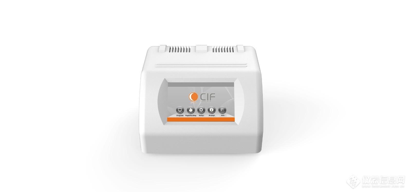温控器-1.jpg