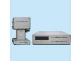 RFL-II型超微弱化学发光/生物发光检测仪