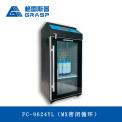 格雷斯普FC-9624YL(MX密閉循環)水質自動采樣器