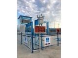 無組織排放揚塵粉塵監測系統