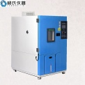 东莞杨氏仪器卧式恒温恒湿箱YS-TH408-40