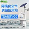 FT-AQI大气网格化微型空气质量监测站