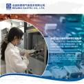 GASTEC腐蚀试验酸性气体浓度检测系统