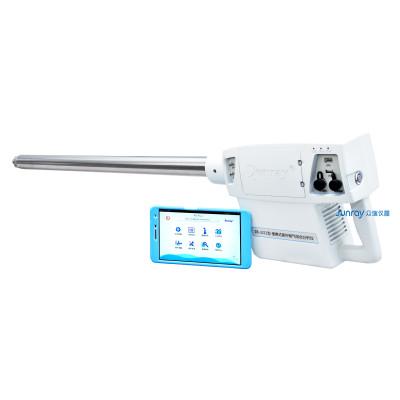 ZR-3211型便携式紫外烟气综合分析仪(H款,热湿法)