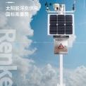 自動雨量氣象站 建大仁科 RS-QXYL-M