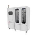 汉邦NS9001S模拟移动@ 床系统