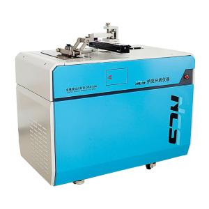 钢研纳克 金属原位分析仪OPA-200