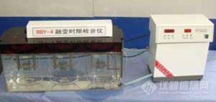 17.天津天光光学仪器——RBY-4自动融变时限检查仪.png