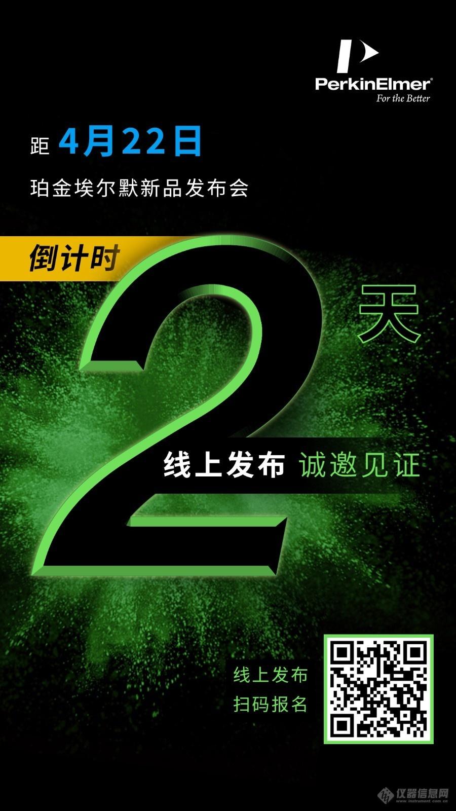 WeChat Image_20200420111442.jpg