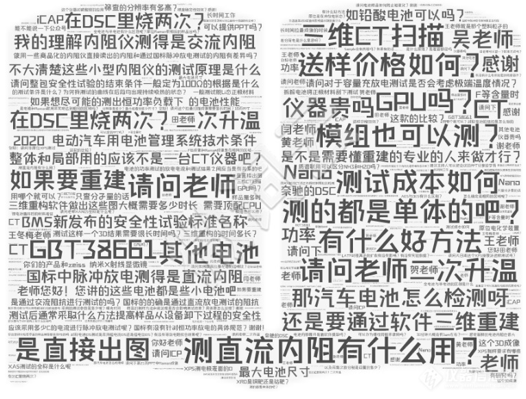 外交部:敦促美方個別政客停止抹黑中國的行為