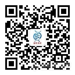 炒瓜子花生炒貨機6BD78BEA-678
