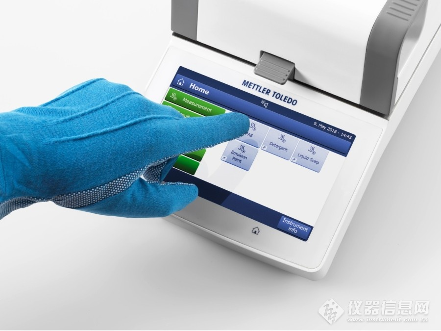 HC103_moisture_analyzer_convenient_usage_with_layers_chemicals_Small Prints_54445.jpg
