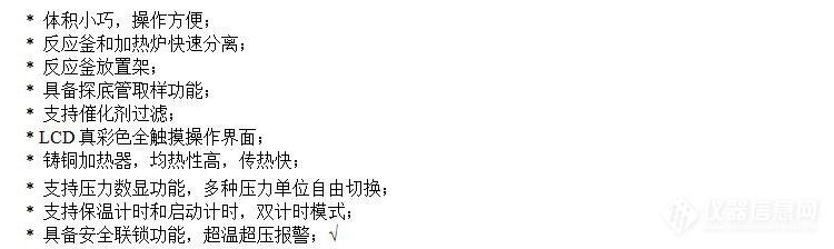 特点-750.jpg