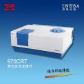上海儀電分析-970CRT型熒光分光光度計