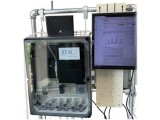 AQUALABO 在线UV-VIS全光谱水质预警分析仪 STAC2