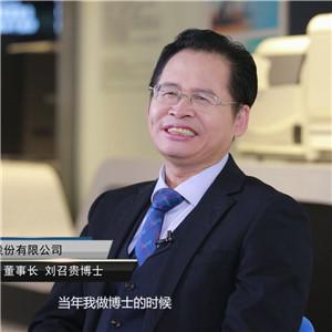 天瑞仪器品牌故事:未雨绸缪 方能天降祥瑞