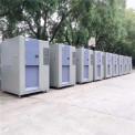 三箱式冷熱沖擊試驗箱/機