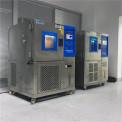 爱佩科技恒温恒湿试验箱AP-HX-80C3