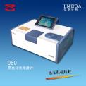 上海儀電分析-960熒光分光光度計