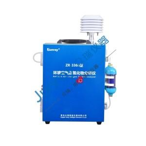 ZR-3360型 环境空气氮氧化物分析仪