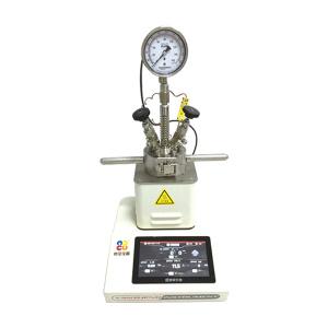 内循环式加氢反应釜