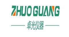 上海卓光仪器科技有限公司