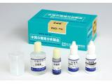 日本共立WAD-TH型水质总硬度快速检测