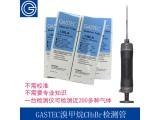 GASTEC四氯化碳三氯乙烷甲基溴氯仿检测