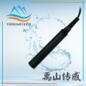 禹山Y510-B光纖式濁度傳感器,在線濁度儀