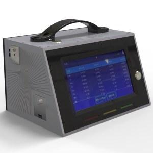 派格斯測碳光譜儀