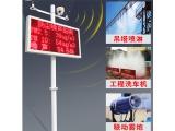 噪声扬尘监测 建大仁科 RS-ZSYC-2S-4G